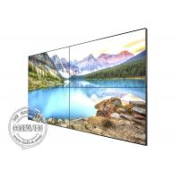 Wholesale 4K resolution 55 Inch 3.5mm bezel flexible digital signage advertising , 800cd / m2 led video wall HDMI from china suppliers
