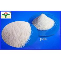 Buy cheap 5000-7000 Cps Coating Additive Carboxy Methyl Cellulose Reach Certificated from wholesalers