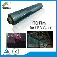 Wholesale 50ohm ito pet film from china suppliers