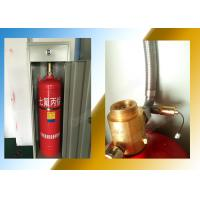 Buy cheap Single Zone Fm200 Fire Extinguishing System from wholesalers