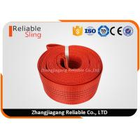 Wholesale Customized 5T Red Simplex Bulk Polyester Webbing 150mm Width Low Elongation from china suppliers