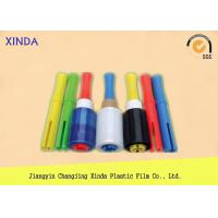 Wholesale Horizontal Mechanical Packaging PE Stretch Wrap Film Anti Puncture Strength Ability from china suppliers
