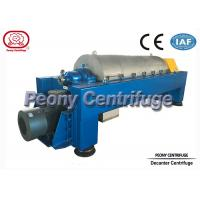 Wholesale New Conditioned Auto Separation Decanter Centrifuges for Sludge Dewatering from china suppliers