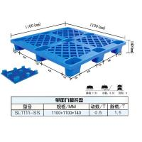 Wholesale HDPE single side plastic pallets for sale from china suppliers