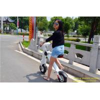 Buy cheap 48v Li Battery car portable Two Wheels Foldable Electric Scooter With Seat from wholesalers