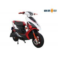 Wholesale Cool Lightning Electric Motorcycle , Electric Car Motorcycle Disc Brake from china suppliers