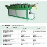 Buy cheap tin solder wire rolling plant from wholesalers