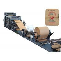 Wholesale Masonry Cement Kraft Paper Bag Machine Tube Forming And Bottom Pasting from china suppliers