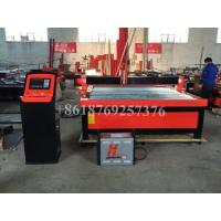 Wholesale Leadshine Motor Gantry Plasma Metal Cutting Machine Table Top 125A from china suppliers