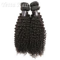 Wholesale Jet Black Indian Remy Human Hair / Kinky Curly Virgin Hair No Fiber from china suppliers