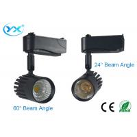 Wholesale 10w Dimmable LED Track Light For Gallery With Epistar / GREE / Citizen Chip from china suppliers