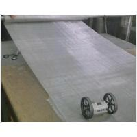 Wholesale 302 Stainless Steel Wire Mesh/Screen from china suppliers
