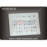 Wholesale Gas Station Metal Keypad , water resistant stainless steel keypad from china suppliers
