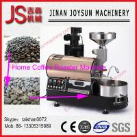 Wholesale 3kg Shop Coffee Roasting Home Coffee Roasting Equipment Shop Home Shop Use from china suppliers