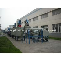 Wholesale Waste PET Bottle Recycling Line With Belt Conveyor Label Remover Screw Loader from china suppliers