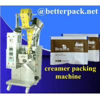 Wholesale automatic coffee mate packets 3 in 1 coffee packaging machine from china suppliers