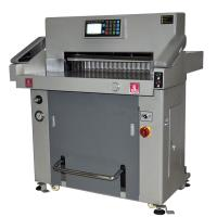 Wholesale 2300W Hydraulic Programmable Paper Cutter H720R with CE Certificated from china suppliers