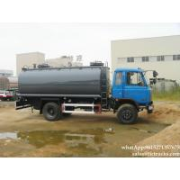 Wholesale Dongfeng  EQ diesel chemical aicd/ hydrofluoric acid Tanker truckfor HCL, NaOH ,NaCIO H2SO4 etc RHD /TOM: 86-15271357675 from china suppliers