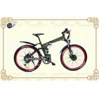 Wholesale Li-ion Foldable Electric Bicycle , 26 Inch Folding Mountain E-bike with 250w HUB Motor from china suppliers