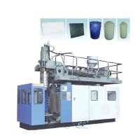 China Car Spoiler Extrusion Blow Molding Machine , ABS HDPE Blowing Machine on sale