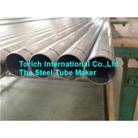 Wholesale Acid Resistance Alloy Steel Pipe Incoloy 825 ASTM B423 ASTM B829 ASTM B705 from china suppliers