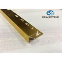 Wholesale Polishing T5 Temper Aluminium Floor Strips 1.0 mm Thickness GB 5237-2008 from china suppliers