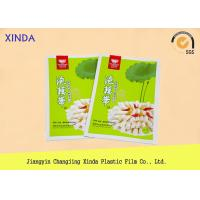 Wholesale Flexible Printing Vacuum Seal Food Bags , Freezer Vacuum Packed Storage Bags from china suppliers