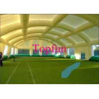 Wholesale Giant Inflatable Tent Lawn Tent Used For Outdoor Events / Show / Amusement Park from china suppliers