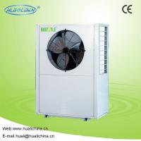 Wholesale Commercial Electric Air Source Heat Pump with Cool Recovery from china suppliers