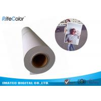 Wholesale 240gsm Aqueous RC Luster Photo Paper / Inkjet Photo Paper Roll from china suppliers