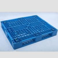 Wholesale Warehouse Pallet /Plastic pallet from china suppliers