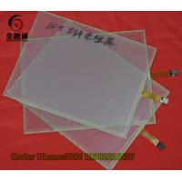 Wholesale 4096*4096 3H USB Touch Screen resistive touch screen multi touch Anti Glare Surface Treatment from china suppliers