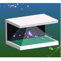Buy cheap 3d holographic advertising display from wholesalers
