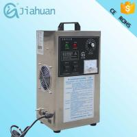 Wholesale factory price portable ozone generator from china suppliers