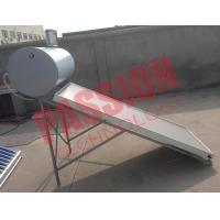 Wholesale 150L Solar Panel Hot Water Heater , Solar Assisted Water Heater Blue Titanium from china suppliers