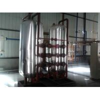 Wholesale Cryogenic Air Separation Plant Of Oxygen Manufacturing Plant With Skid Mount Type from china suppliers