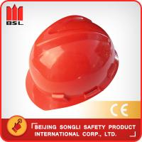 Wholesale SLH-AMY-3  PE/ABS  HELMET from china suppliers