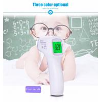 Wholesale Lcd Non Contact Infrared Thermometer Baby from china suppliers