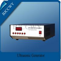 Low Frequency Digital Ultrasonic Generator 20 - 40KHZ 1200W Ultrasonic Power Generator