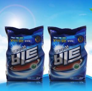 Wholesale OEM Logo bright detergent powder, manufacturer super white washing powder from china suppliers