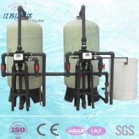 Quality Power Plant Automatic Water Softening Equipment For Heat Exchange Water System for sale