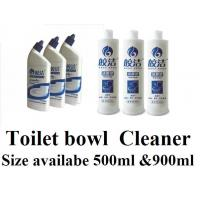 Wholesale Toilet Bowl Liquid Cleaner 500ml &900ml from china suppliers