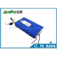 Wholesale LED Lighting 12V Portable Lithium Battery UPS Module / 3S16P UPS Power Battery from china suppliers