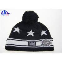 Wholesale 100% Acrylic Knit Beanie With Jacquard Logo And Wiht Woven Label Patch On Front from china suppliers