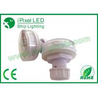 Wholesale Led Dots Digital Rgb Led Pixels Self  Control Colorful Programs from china suppliers
