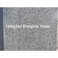 Buy cheap Qingdao Flamed Blue Lime Stone (DX-B) from wholesalers