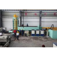 Wholesale Compression Scrap Aluminum Baler Machine With 600 Ton Cutting Force from china suppliers