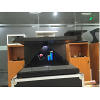 "Wholesale Full HD 3D Holographic Display 32""  LCD Monitor Hologram Technology from china suppliers"