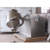 Wholesale Swing Powder mixing machine stainless steel For Particles In Lab from china suppliers