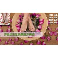 Wholesale natural SPA foot massage blended essential oil from china suppliers